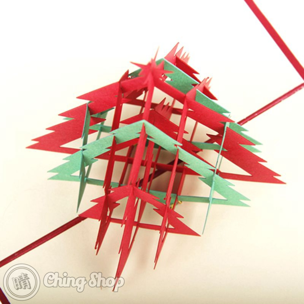 Red green christmas tree with star 3d pop up greetings for Red green christmas tree