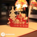 Christmas House Handmade 3D Pop-Up Card #1761