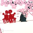 Cherry Blossoms 3D Pop-Up Greeting Card (Red) 1541
