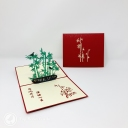 Chinese Bamboo Grove 3D Pop Up Greeting Card #3879