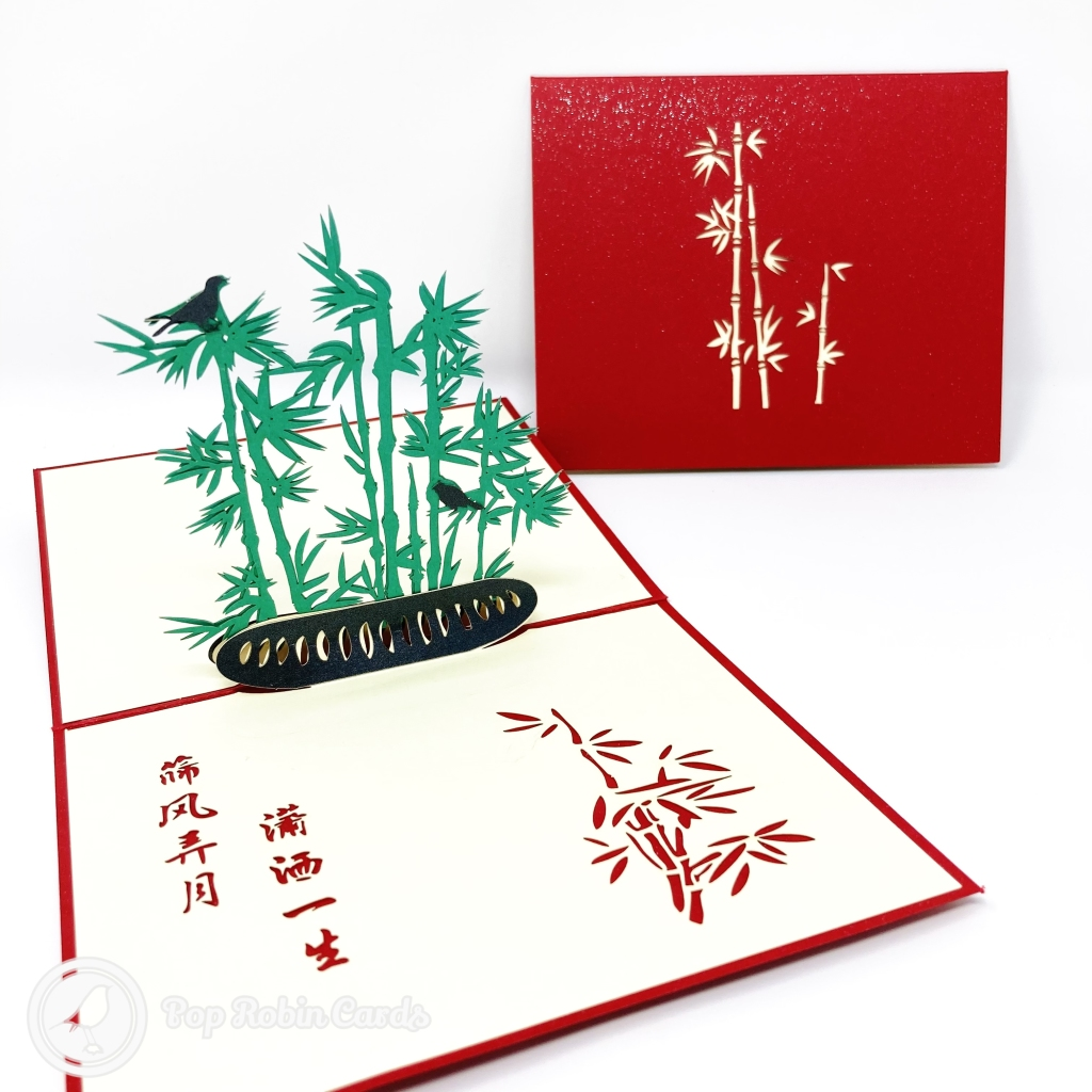 Chinese Bamboo Grove 3D Pop Up Greeting Card #3882