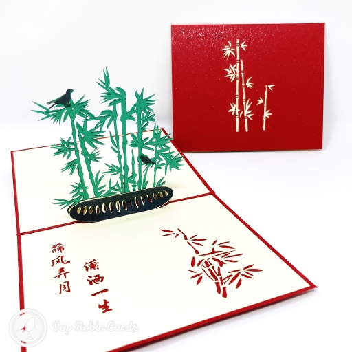 Chinese Bamboo Grove 3D Pop-up Greeting Card