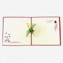 Christmas Tree 3D Handmade Pop Up Christmas Card #3667