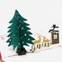 Christmas Tree, Reindeer & Snow Lodge 3D Pop Up Card #3621