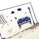 City Bike 3D Pop Up Greetings Card 1711