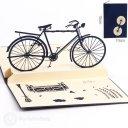 City Bike 3D Pop Up Greetings Card (Blue) 1902