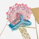 Ferris Wheel Over Water Design Handmade 3D Pop-Up Card #3877