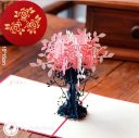 Flower Vase 3D Pop-Up Greetings Card (Red Cover) 1977