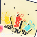 Happy Birthday Presents 3D Pop Up Birthday Card #2920