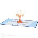 Hanukkah Menorah 3D Pop Up Card #3916