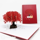 3D Pop-Up Greetings Card #3825
