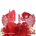 Leaping Fish 3D Pop-Up Greeting Card (Red) 1427