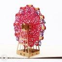Red Ferris Wheel 3D Pop-Up Greetings Card (Standard) 1632