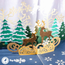 Reindeer In Golden Christmas Forest 3D Pop Up Christmas Card #3448