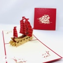 Safe Journey Chinese Junk Sailing Ship 3D Pop Up Card #3884