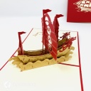 Safe Journey Chinese Junk Sailing Ship 3D Pop Up Card #3885