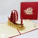 3D Pop-Up Greetings Card #3886
