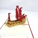 Safe Journey Chinese Junk Sailing Ship 3D Pop Up Card #3887