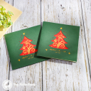 Star And Baubles Christmas Tree 3D Pop Up Christmas Card #3439