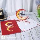 Swing Under Crescent Moon Handmade 3D Card #3340