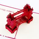 Tower Bridge Handmade 3D Pop-Up Card #3117