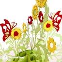 Water Colour Sun Flower 3D Pop Up Greetings Card 1829