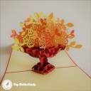 3D Pop-Up Greetings Card #2819